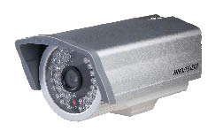 Hikvision DS-2CD802N-IR3 IP IR Outdoor Cameras